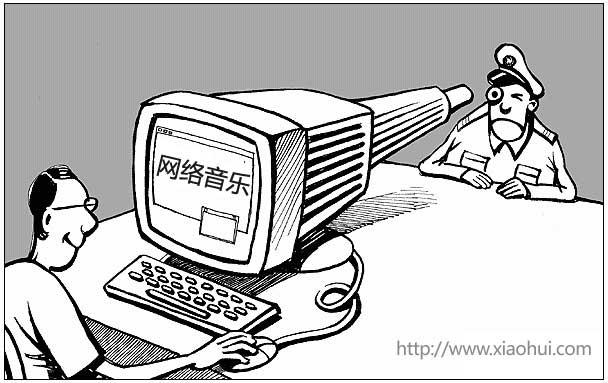 配图: 多谢文化部推荐100首新歌
