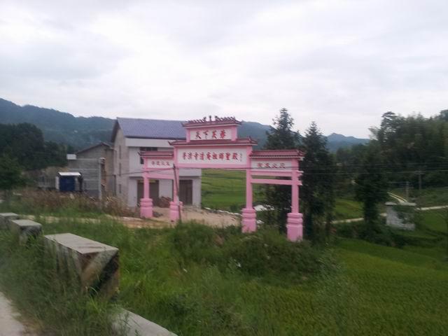 相片: 粉色的寺院山门