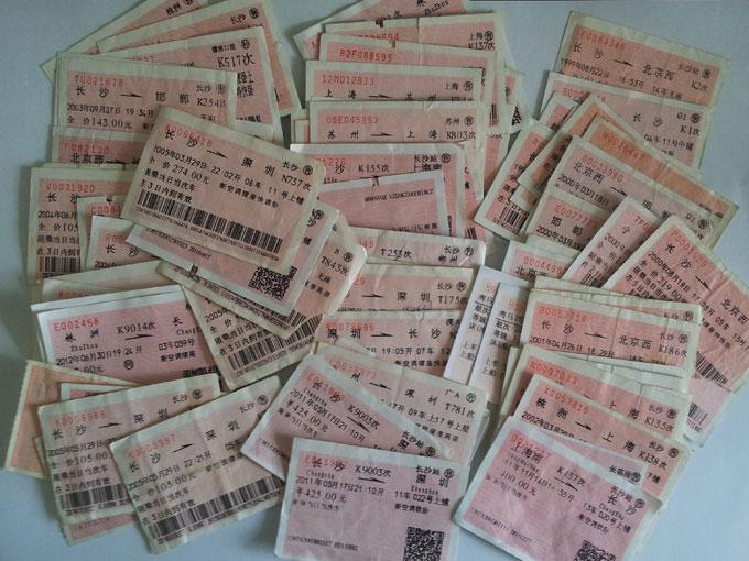 图:旅行中的一些火车票