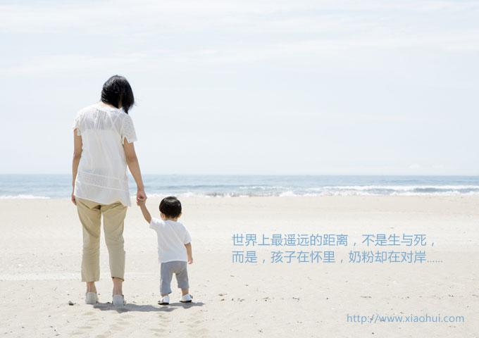 世界上最遥远的距离,不是生与死,而是孩子在怀里,奶粉却在对岸