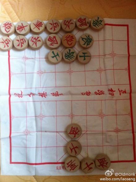 16子齐全 VS 5子 的象棋残局解法