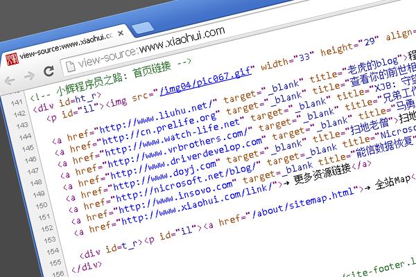 配图: 代码缩进 Code alignment