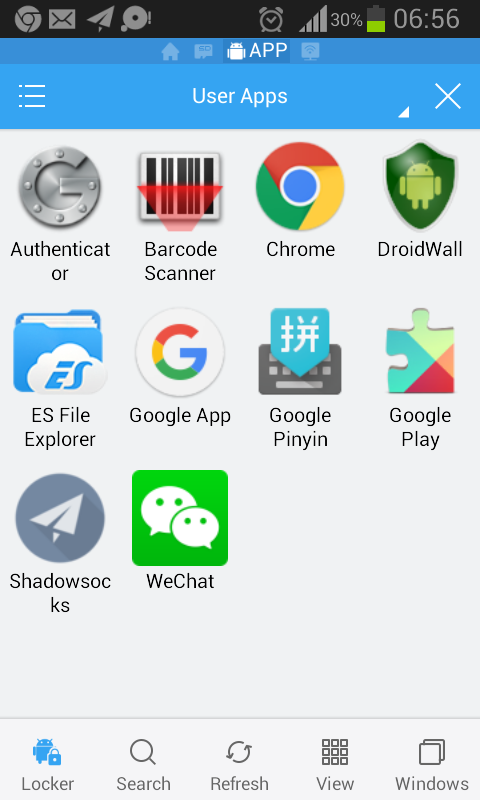 我的智能手机应用列表