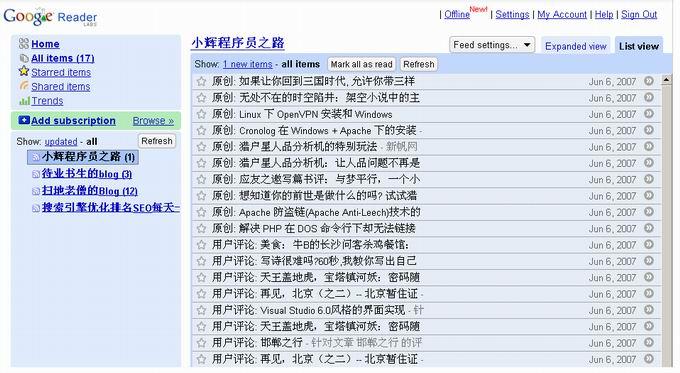 screenshot: google rss reader