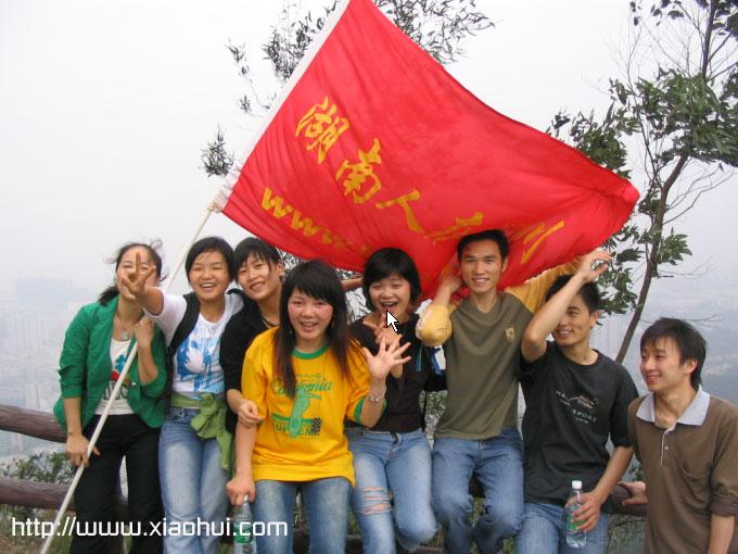 南山山顶:湖南人在深圳