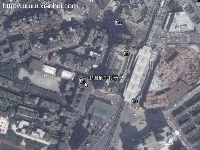 近距离的重庆史上最牛钉子户的高清卫星图片
