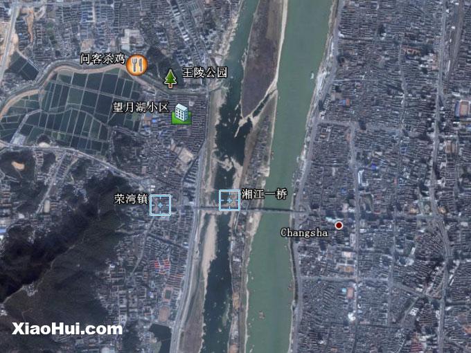 问客杀鸡在长沙卫星地图中的位置: (参照物:湘江一桥,荣湾镇)