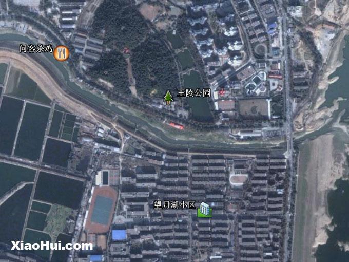 问客杀鸡在长沙卫星地图中的位置: (参照物:望月湖小区,王陵公园)